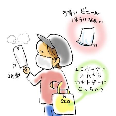 f:id:guchi35sai:20210914195800j:plain