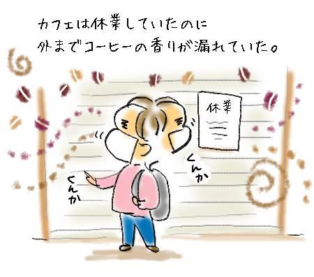 f:id:guchi35sai:20210917010957j:plain