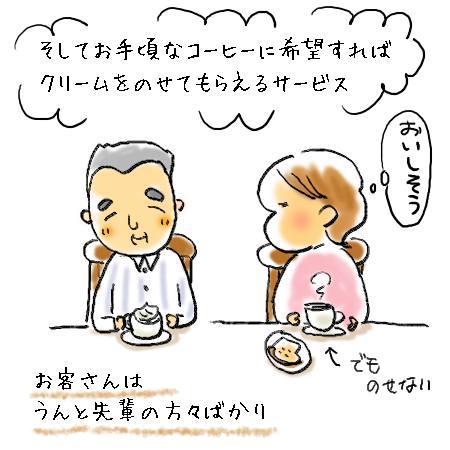 f:id:guchi35sai:20210917051919j:plain