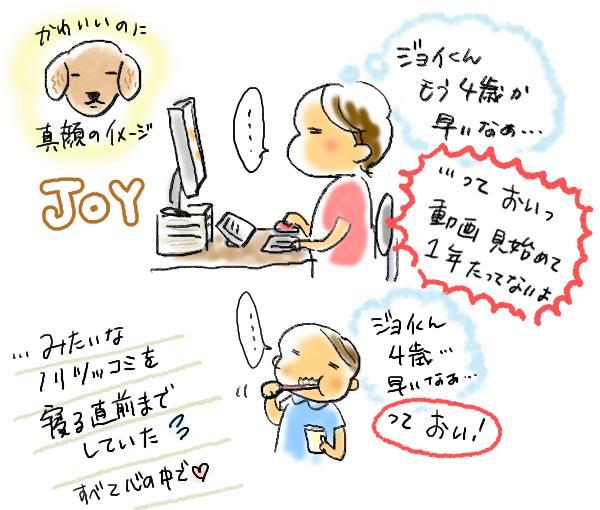 f:id:guchi35sai:20210918173251j:plain