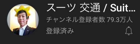 f:id:guchi35sai:20210918184248j:plain