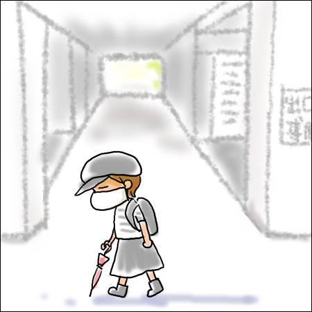 f:id:guchi35sai:20210919162340j:plain