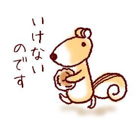 f:id:guchi35sai:20210923073440j:plain