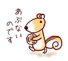 f:id:guchi35sai:20210923075712j:plain