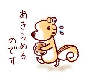 f:id:guchi35sai:20210923083953j:plain