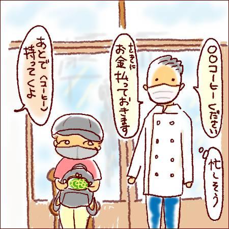 f:id:guchi35sai:20211003104634j:plain