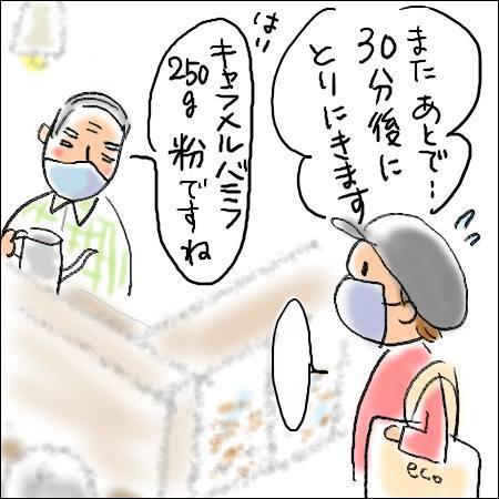 f:id:guchi35sai:20211003203956j:plain