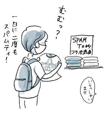 f:id:guchi35sai:20211007035621j:plain