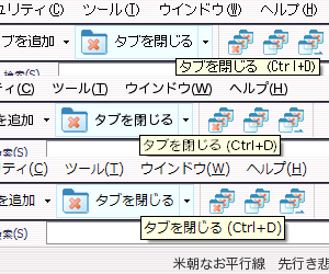 f:id:guchi_infinity:20050916030643p:image