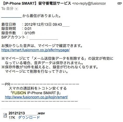 f:id:guchi_infinity:20121214235738j:image