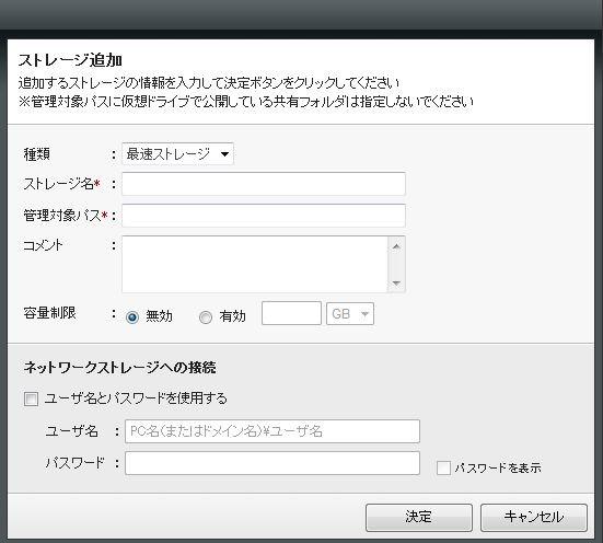 f:id:guchi_infinity:20130309210322j:image