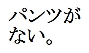 f:id:guchikun1182:20160626084816j:plain