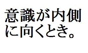 f:id:guchikun1182:20160816200255j:plain