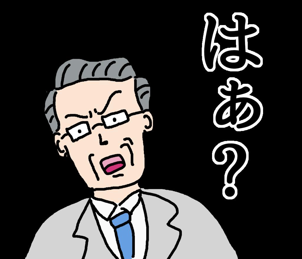 f:id:guchirubuka:20161217211524p:plain