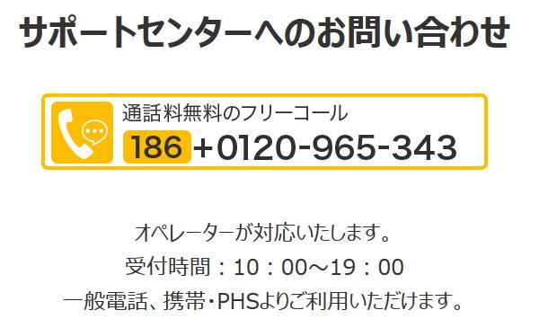 f:id:guchirubuka:20210204150756p:plain
