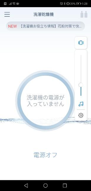 f:id:gudepen:20200225183519j:image