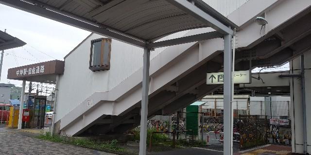 f:id:gudjohnsen2:20200920123020j:image