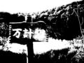 20120730004413