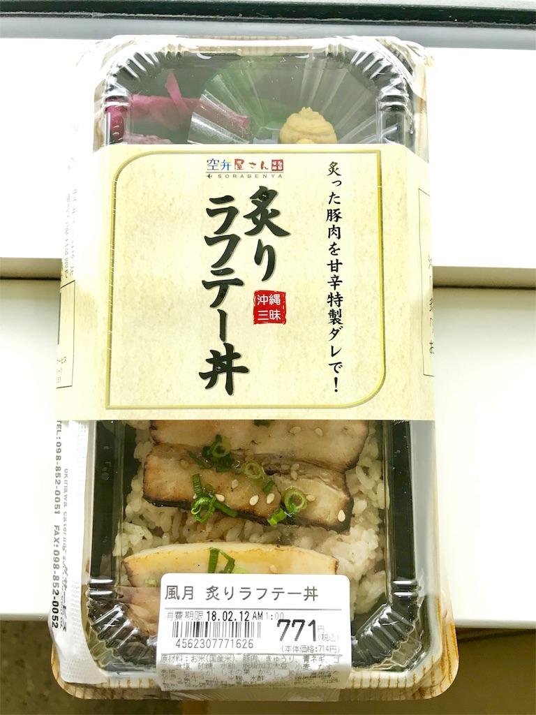 f:id:guestroomarunishigaki:20180211132607j:image