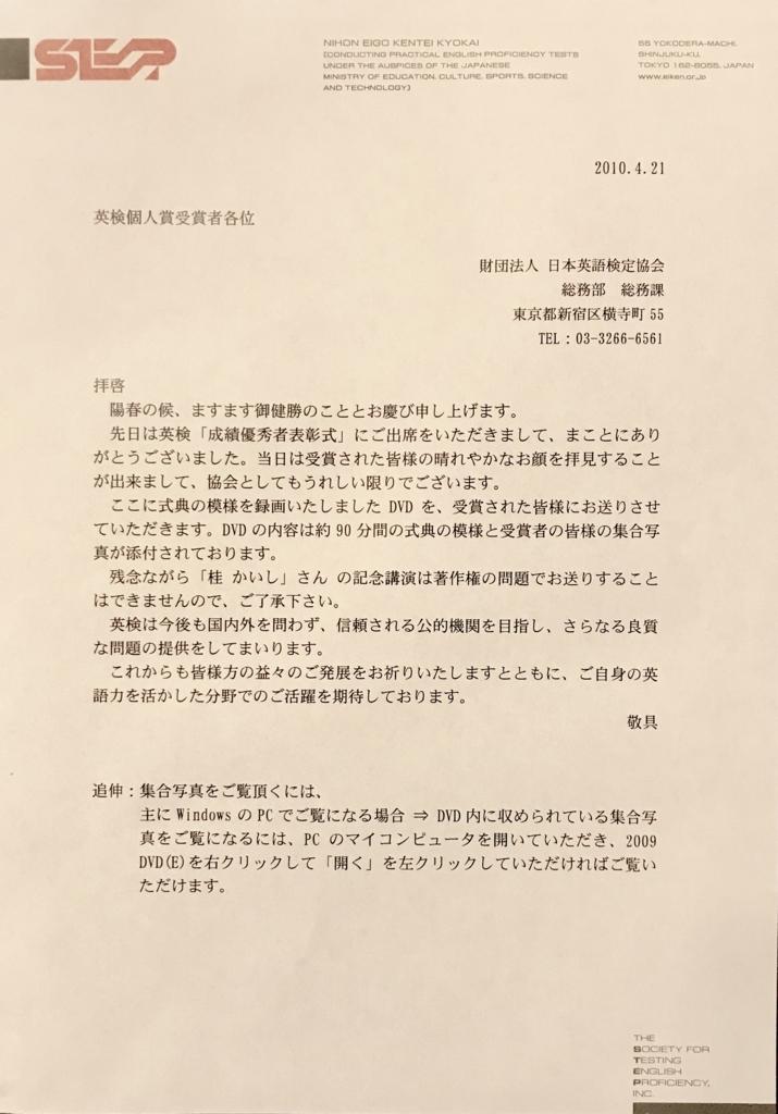 f:id:guestroomarunishigaki:20180321070554j:plain