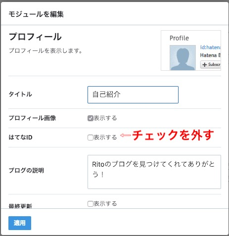 f:id:guestroomarunishigaki:20190213141524j:plain