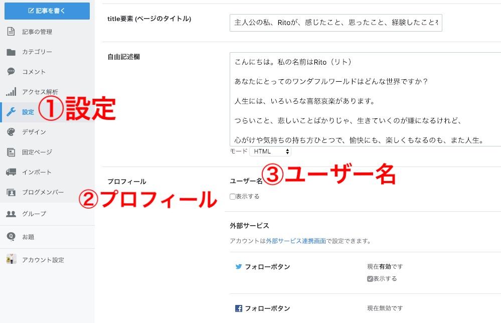 f:id:guestroomarunishigaki:20190213142047j:plain