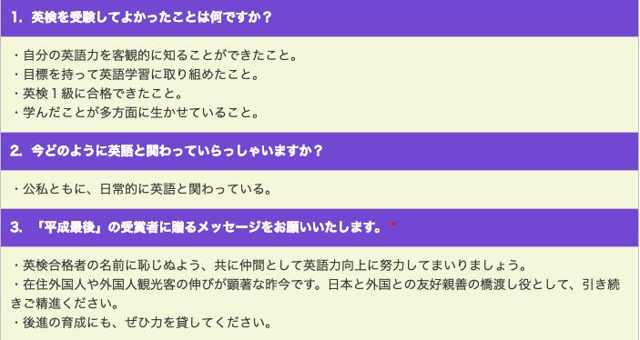 f:id:guestroomarunishigaki:20190221164854p:plain