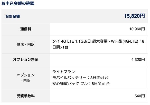 f:id:guestroomarunishigaki:20190319225135p:plain