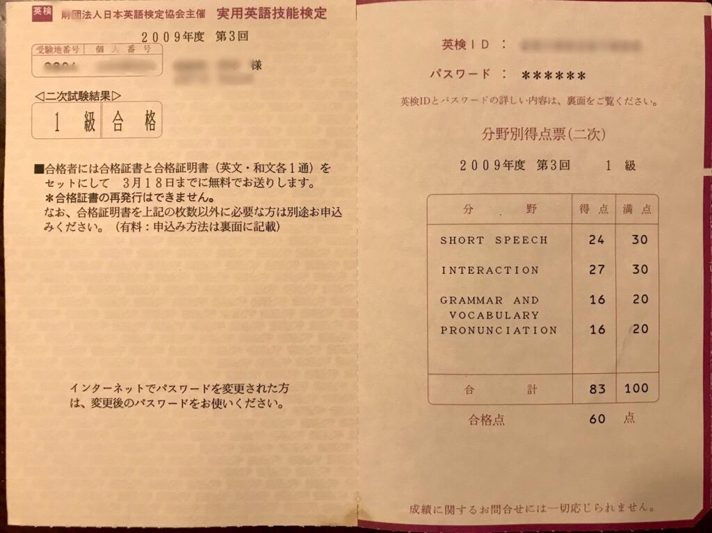 f:id:guestroomarunishigaki:20190320104844j:plain