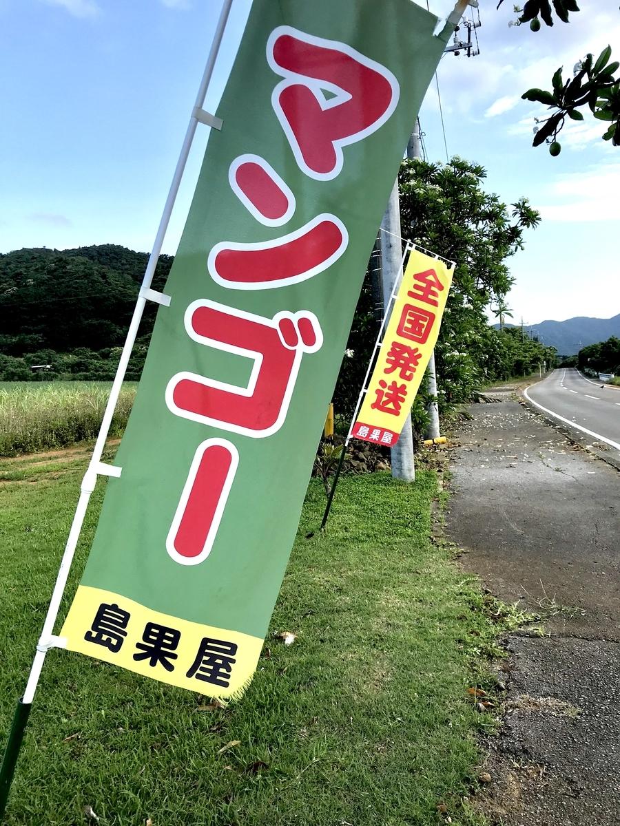 f:id:guestroomarunishigaki:20190504235536j:plain