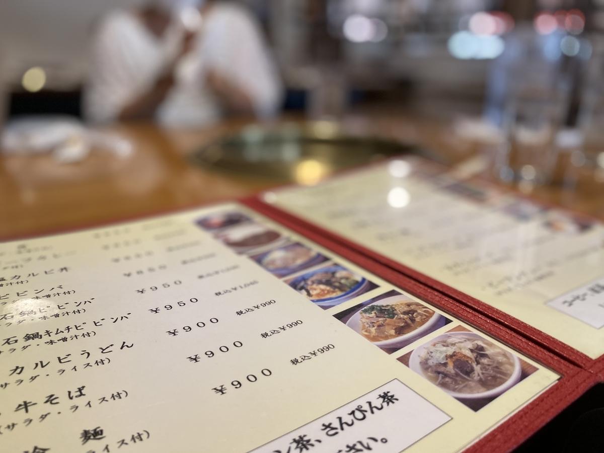 f:id:guestroomarunishigaki:20200815142151j:plain