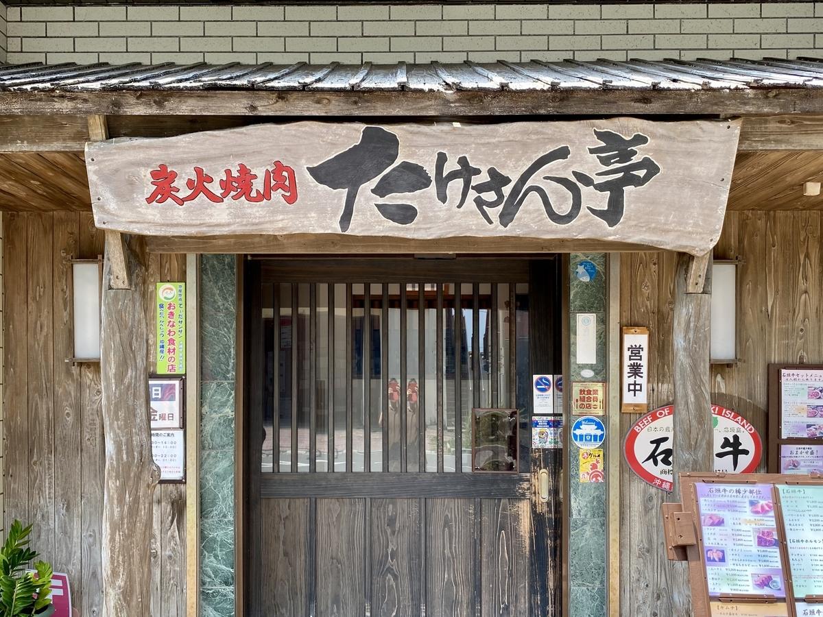 f:id:guestroomarunishigaki:20200815142244j:plain