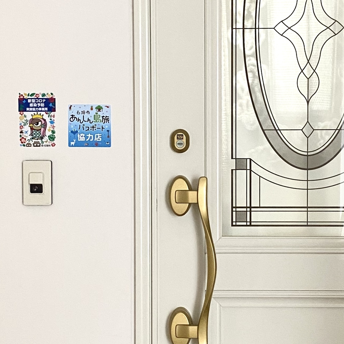 f:id:guestroomarunishigaki:20201004080316j:plain