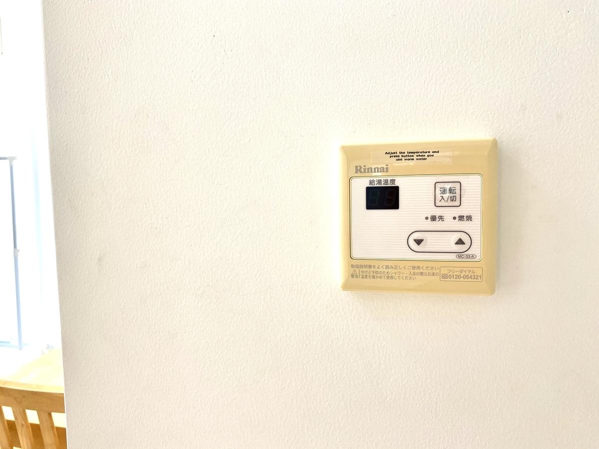 f:id:guestroomarunishigaki:20201004163924j:plain