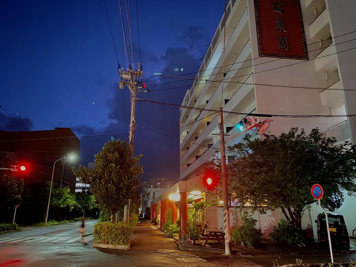 f:id:guestroomarunishigaki:20201012222305j:plain
