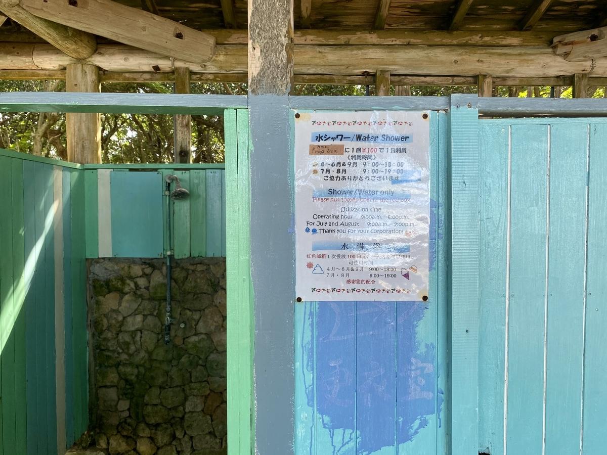f:id:guestroomarunishigaki:20201030171255j:plain