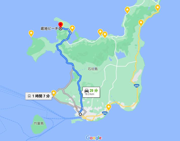 f:id:guestroomarunishigaki:20201030203540p:plain