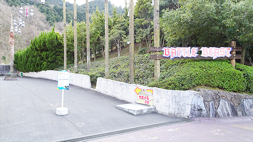 f:id:gufufu_land:20170311222847j:plain