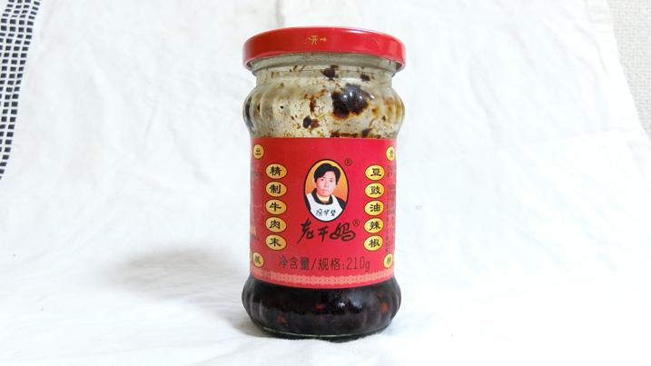 豆豉油辣椒