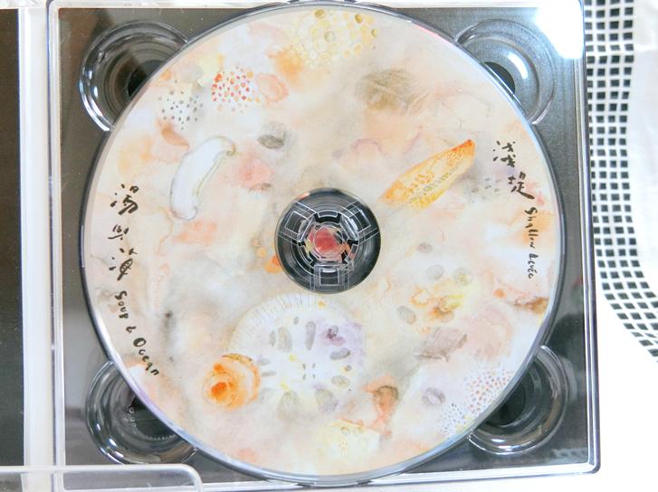 湯與海 Soup&Ocean 盤面