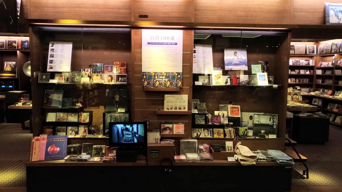 台湾100 展示エリア