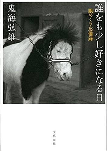 f:id:gugugudou:20210106104336j:plain