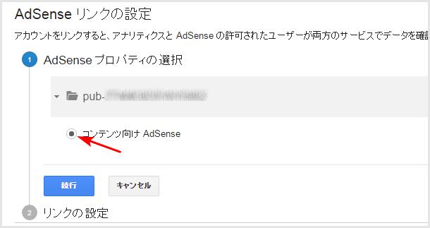f:id:gugurou:20190518104227p:plain