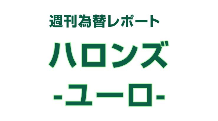 f:id:guh202109:20210908154742p:plain