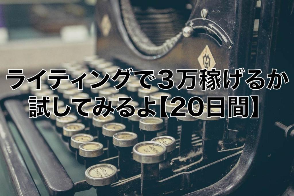 f:id:guheguhe:20170213000818j:plain