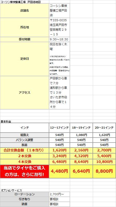 f:id:guhsei:20170226125818j:plain