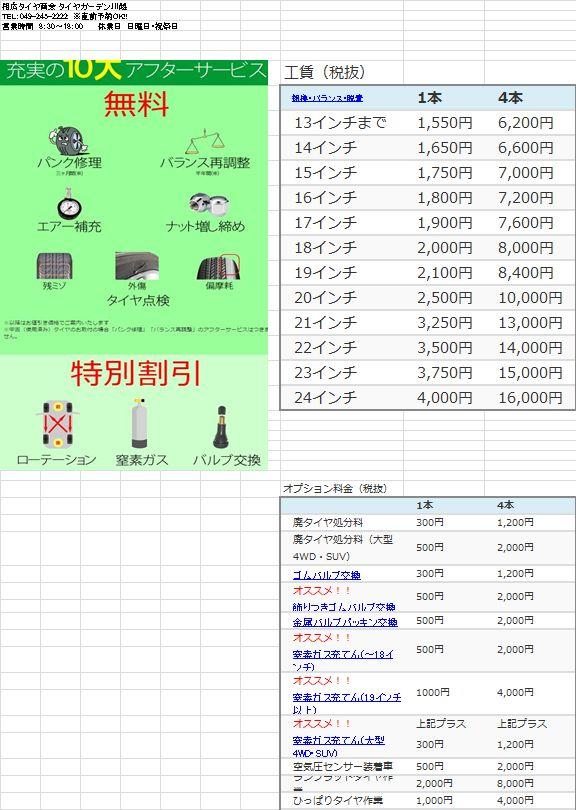 f:id:guhsei:20170226125851j:plain