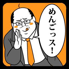 f:id:guhsei:20170403214110p:plain