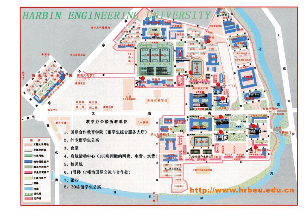 ハルビン工程大学(哈尔滨工程大学)校内地図