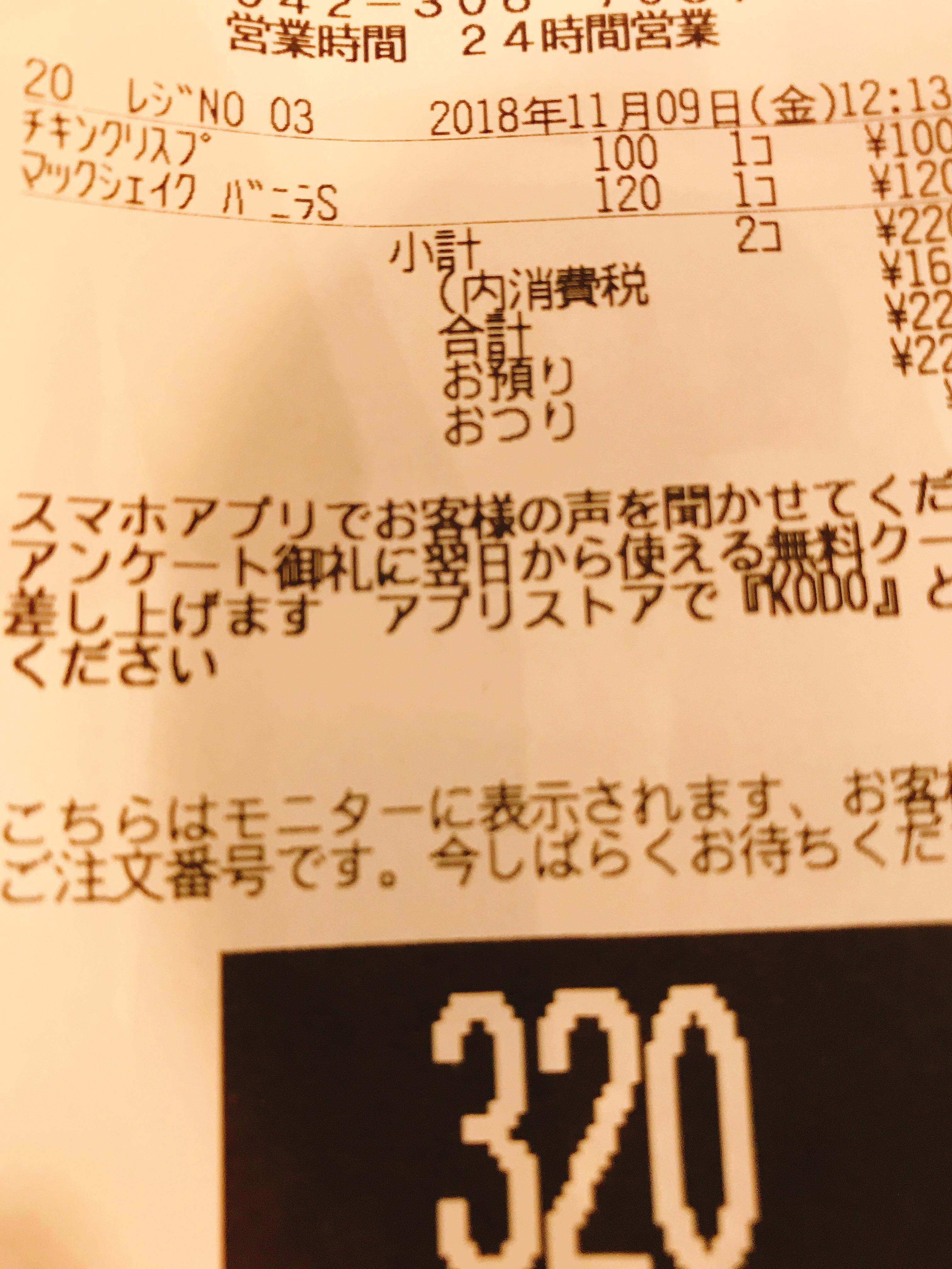 f:id:guipoke1217:20181109122231j:image